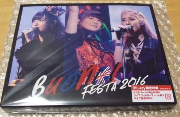 Blu-ray Buono! Festa 2016 嗣永桃子 ℃-ute 鈴木愛理 CD2枚付 ライブグッズの画像