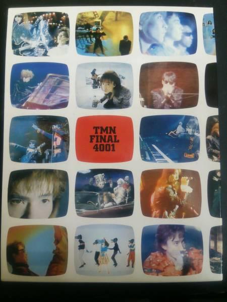 TMN FINAL 4001 宇都宮隆/小室哲哉/木根尚登