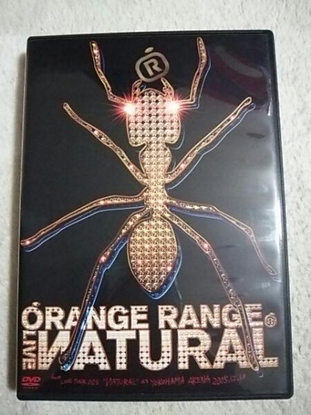 オレンジレンジ ライブDVD LIVE TOUR NATURAL ライブグッズの画像