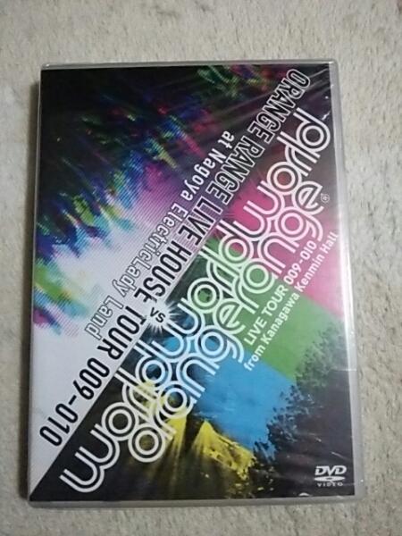 オレンジレンジライブ DVD LIVE TOUR009-010 worldworldworld ライブグッズの画像