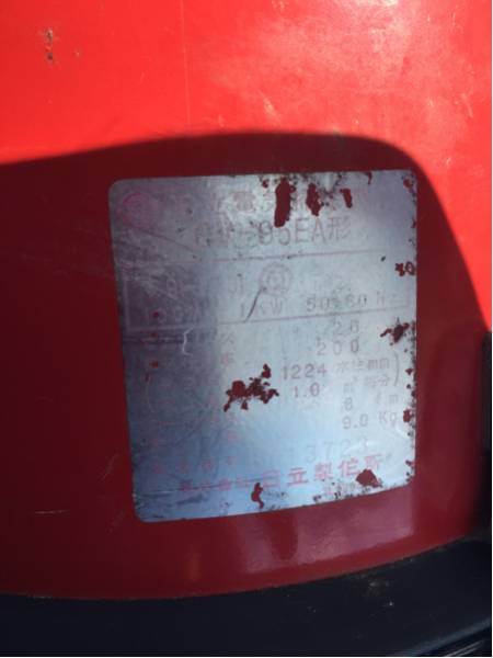 「チリコンポット」ショップ クリーナー CV-95EA 日立 掃除機 赤_画像3