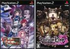 PS2★グローバルフォークテイル+ポイズンピンク★2本組★GM56