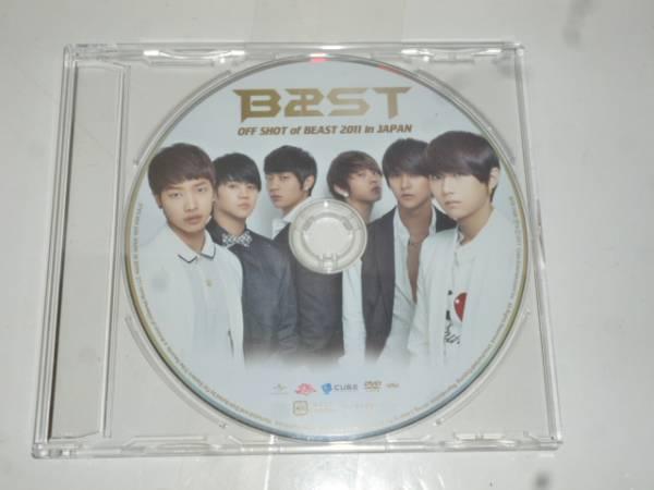 BEAST OFF SHOT of BEAST 2011 in JAPAN DVD