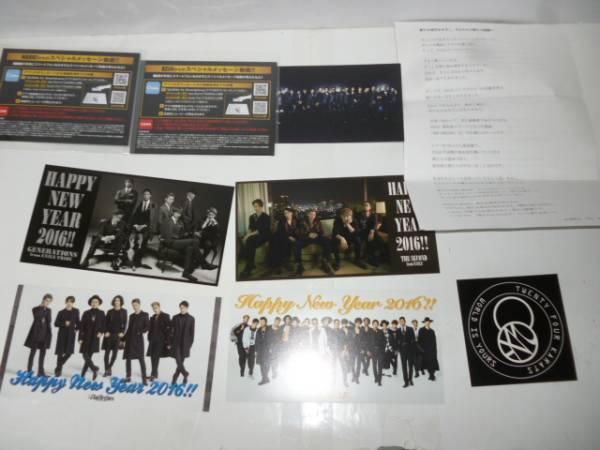 EXILE 3代目 JSoul Brothers カード ステッカー 手紙等
