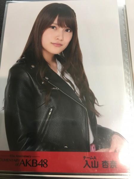 Documentary of AKB48 前売り特典 生写真 入山杏奈 映画