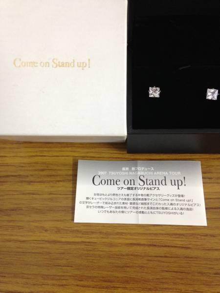 レア 長渕剛 Come on stand up! スクエア ピアス SV925