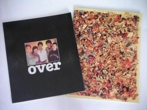 ◆オフコース/コンサートパンフレット◆'82 OVER,'85 THE BEST