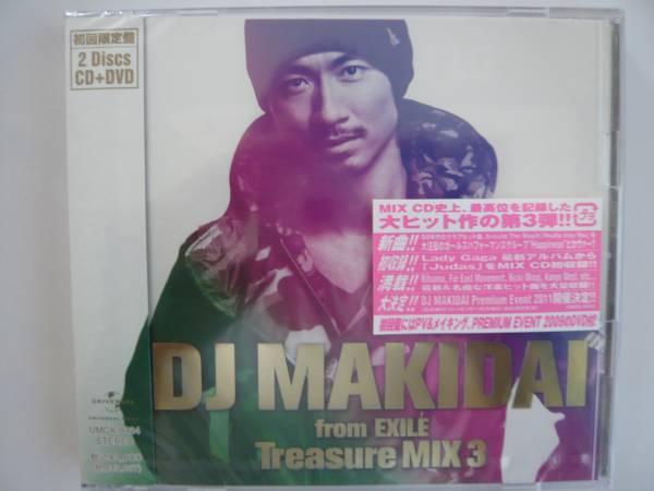 DJ MAKIDAI from EXILE Treasure MIX3 CD+DVD エグザイル_画像1