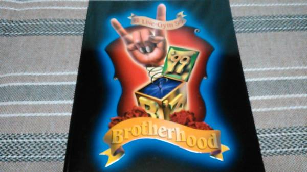 B'Z Live-Gym'99 Brotherhood