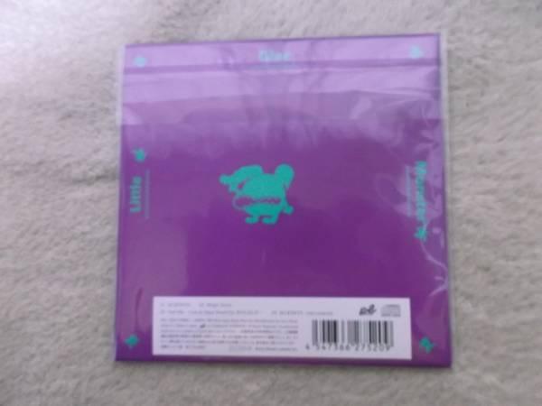 リトルグリーモンスター CD はじまりのうた MANAKA(紫) ライブグッズの画像