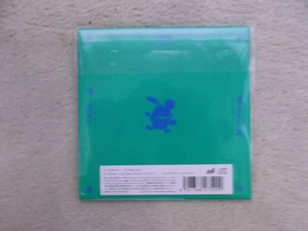 リトルグリーモンスター CD はじまりのうた MAYU(緑) ライブグッズの画像