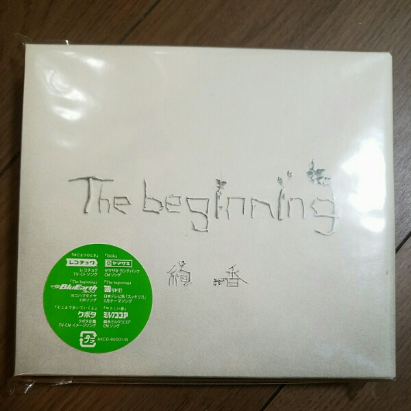 絢香 Th beginning CD+DVD ライブグッズの画像