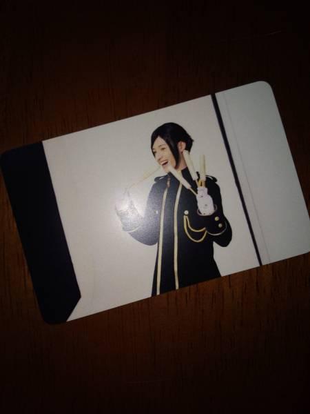 ミュージカル「青春鉄道2」カード 秋田新幹線/神里優希