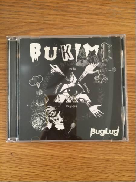 BugLug BUKIMI 完全限定生産盤 CD DVD ライブグッズの画像
