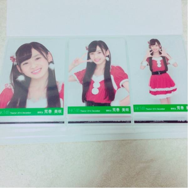 HKT48 荒巻美咲 12月 月別 生写真 コンプ ライブグッズの画像