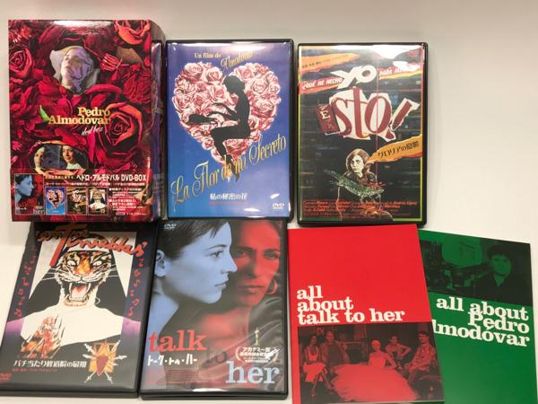 ぺドル アルモドバル DVD BOX 4本、ムック本2冊付 ライブグッズの画像
