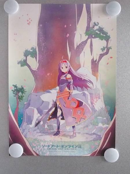 ソードアートオンライン LiSA シルシ ポスター アニメイト/p473