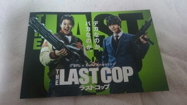 THE LAST COP/ラストコップポストカード唐沢寿明窪田正孝