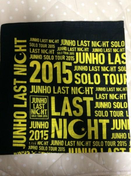 "2PM JUNHO LAST NIGHT""ツアーグッズ 2015 バンダナ"
