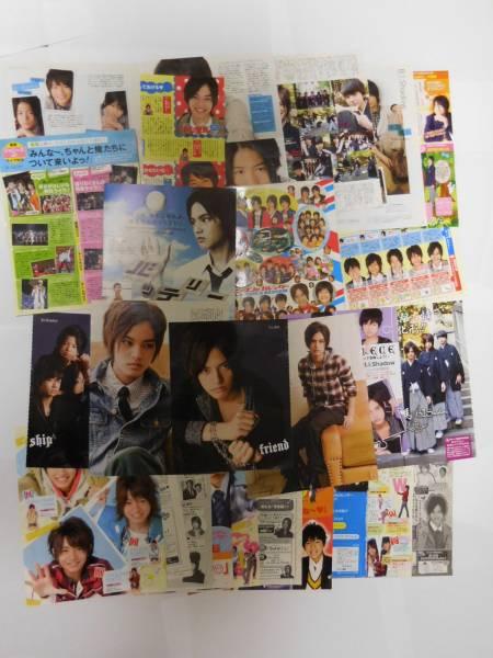 ★中山優馬 w/B.I.Shadow 2010年以前の切り抜き26枚ステッカー有