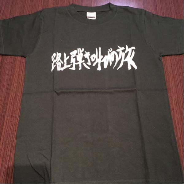 THE BACK HORN Tシャツ XSサイズ ザ バックホーン その6