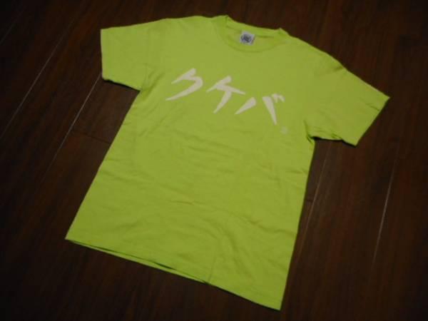 ★ クレイジーケンバンド クケバ Tシャツ サイズM ★
