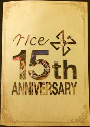 rice★15thパンフレット 櫻井有紀 Raphael