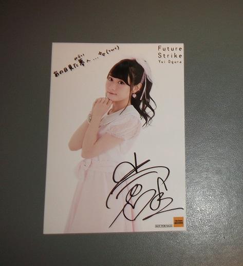 ☆小倉唯 Future Strike 特典ブロマイド/生写真 TSUTAYA☆