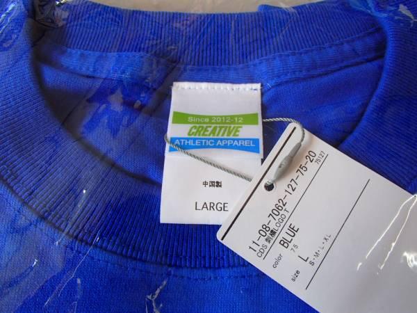 CREATIVE DRUG STORE Tシャツ 新品 L OTOGIBANASHI'S SUPREME