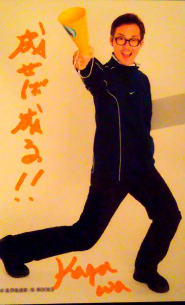 ■執事歌劇団■Bitter Sweet Boys花の配剤■香川■執事喫茶■