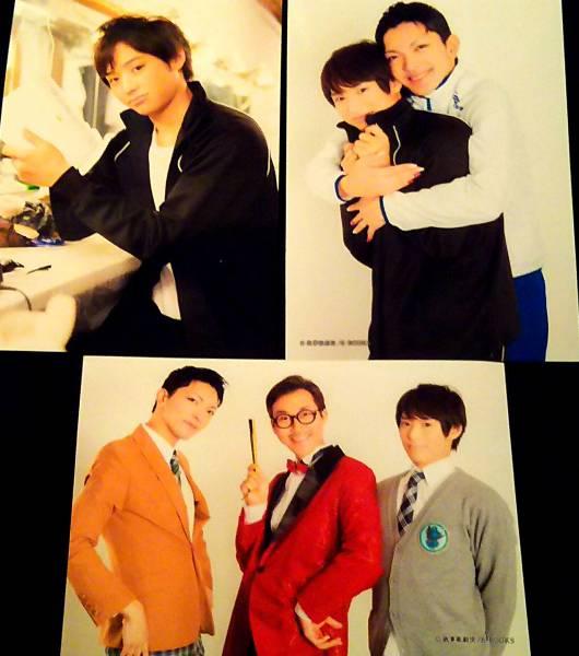 ■執事歌劇団■Bitter Sweet Boys花の配剤■瑞沢■執事喫茶■