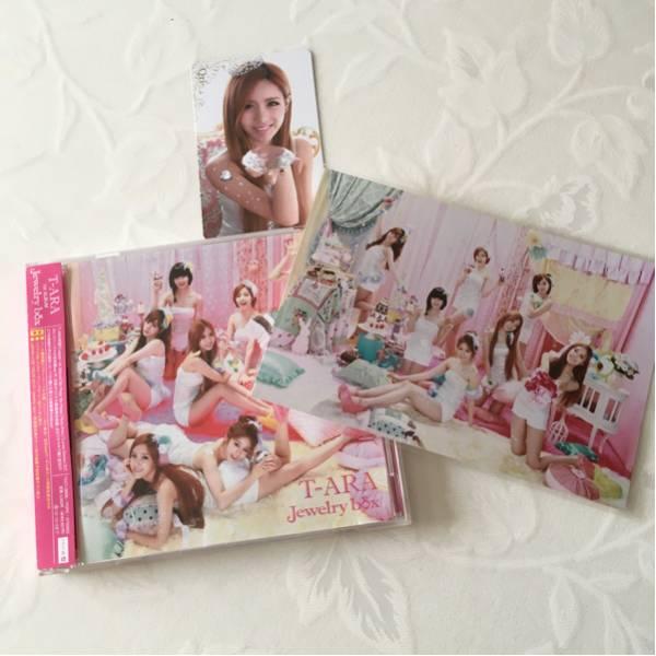 T-ARA 日本ファーストアルバム Jewelry boxパール盤初回生産特典