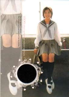 谷村美月 トレカ ~7 Years~ コスチュームカードCOS1 グッズの画像