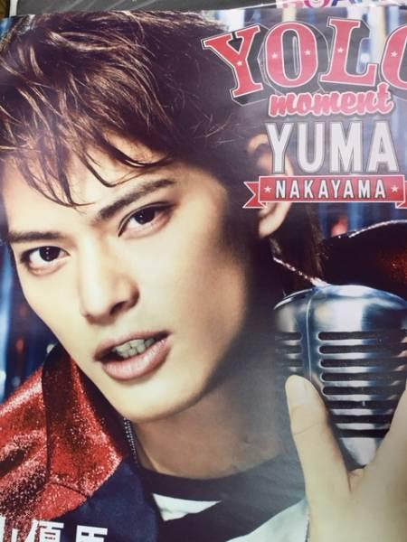 中山優馬 YOLO moment 告知 ポスター 2015.4.22 リリース B2