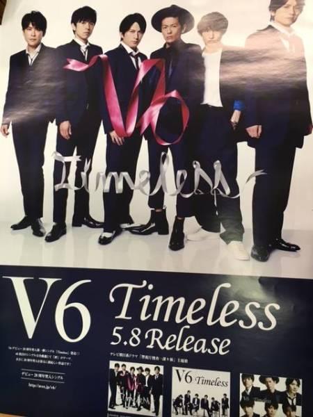 V6 Timeless 5月8日 リリース 告知 ポスター コンサートグッズの画像