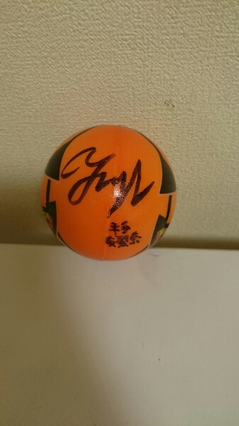 欅坂46 平手友梨奈 perfect Halloween 横浜アリーナ 直筆ボール