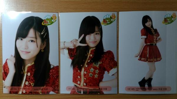 HKT48 生写真 5周年 会場 月足天音 3種コンプ  ライブグッズの画像