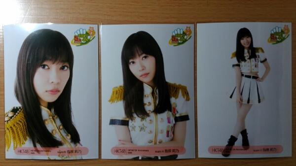 HKT48 生写真 5周年 会場 指原莉乃 3種コンプ  ライブグッズの画像