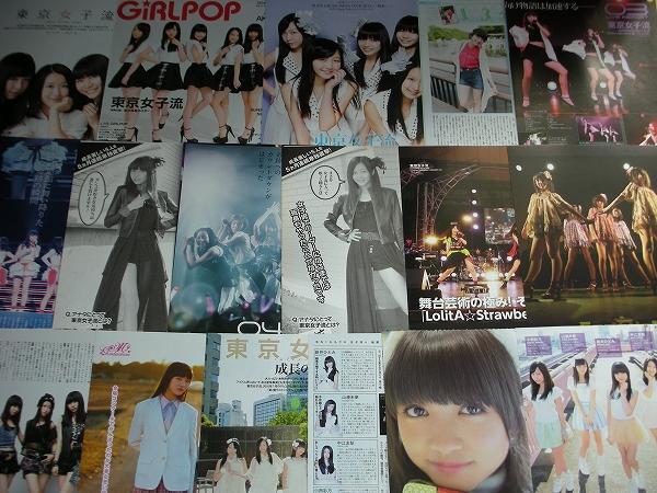 【送料無料】東京女子流の切り抜き 75ページ分 ライブグッズの画像