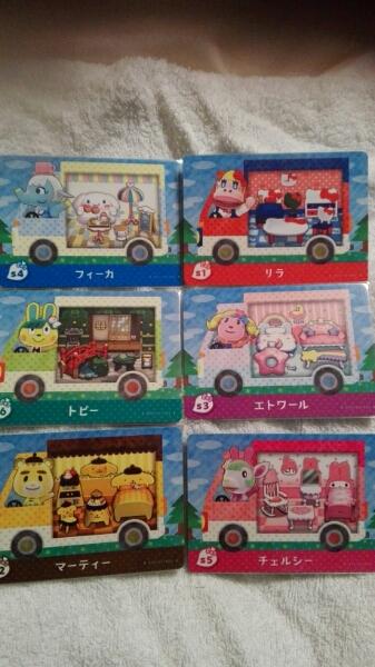 どうぶつの森 amiibo カード6種シール3種 サンリオ グッズの画像