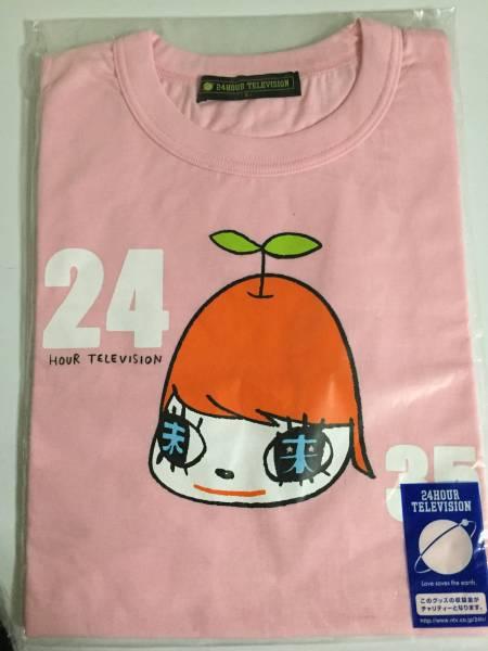 ◆嵐 大野智&奈良美智 24時間テレビ Tシャツ ピンク サイズS