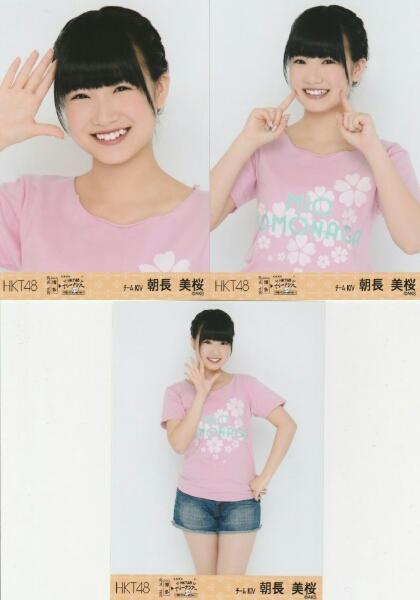 HKT48 朝長美桜 アリーナツアー 生写真3枚コンプ ライブグッズの画像