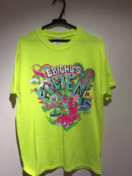 私立恵比寿中学 ファミえん2015長岡Tシャツ 蛍光イエロー エビ中 ライブグッズの画像