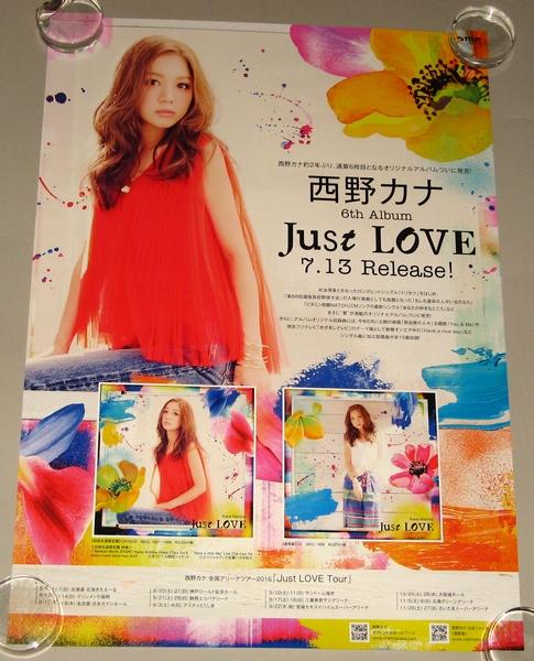 西野カナ [Just LOVE] 告知用ポスター