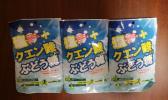 塩 クエン酸 入り ぶどう糖 沖縄の塩 シママース 使用