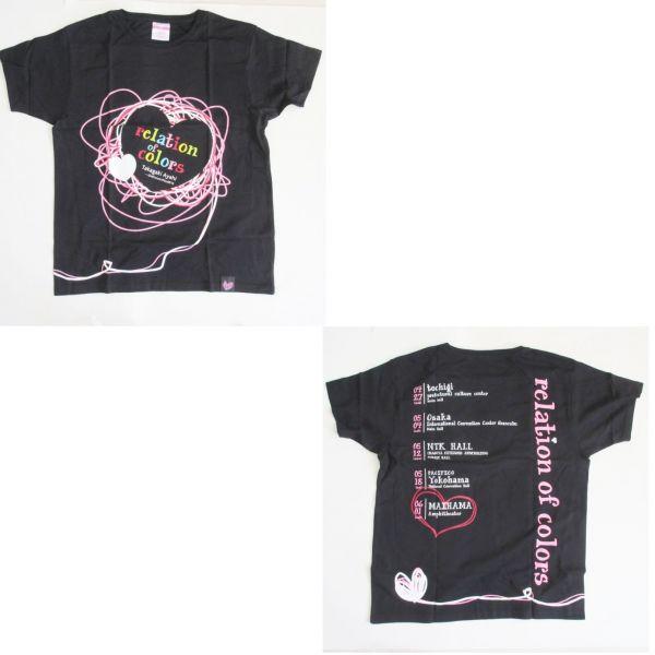 高垣彩陽(スフィア) Tシャツ sphere豊崎戸松グッズ