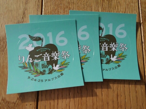 りんご音楽祭2016 ステッカー【三枚】
