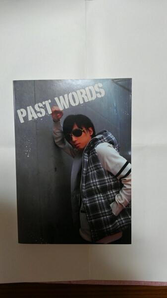 美品 w-inds.千葉涼平 PAST WORDS ブログ本 しおり付き