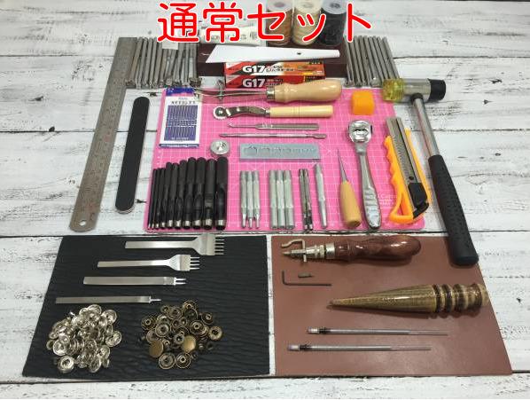 レザークラフト道具セット30種類110点スペシャルセット ピンク_画像2