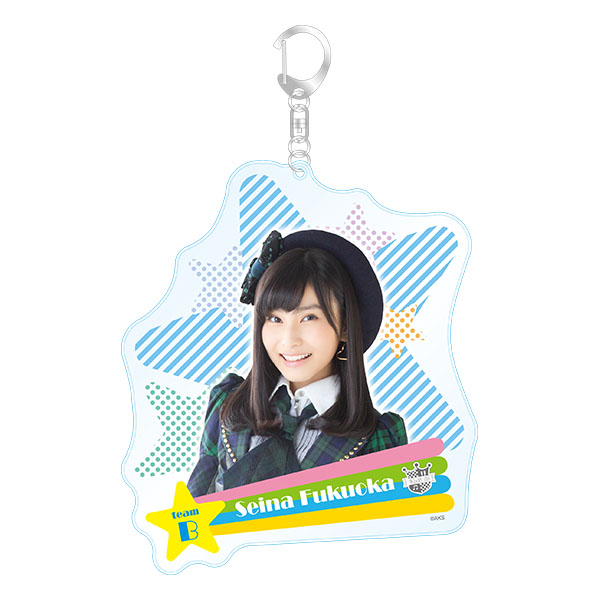 AKB48 福岡聖菜 限定 11/5発売 推しクリアキーホルダー (全69種) ライブ・総選挙グッズの画像